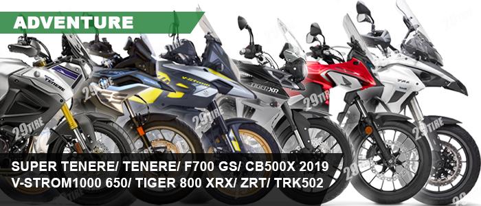 ยาง Tenere, V strom, Tiger 800, TRK, CB500x, F700gs