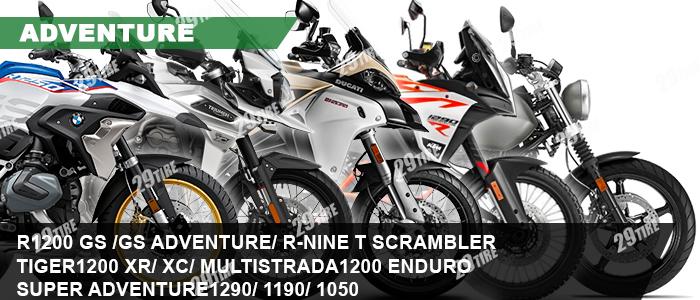 ยาง R1200gs, GS1200, Scrambler, Tiger1200, Multistrada, ยาง Enduro